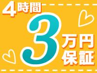 NINE(ナイン)YESグループ横浜画像1