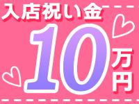 NINE(ナイン)YESグループ横浜画像2