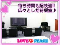 LOVE & PEACE 蕨店画像2