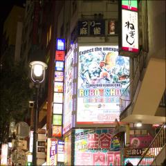 東京変態倶楽部画像2