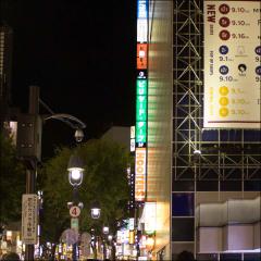 東京変態倶楽部画像3