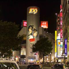 東京変態倶楽部画像1