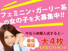 東京乙女組グループ画像1