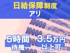 ハピネス東京吉原店画像2