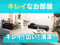 ハピネス東京吉原店画像3