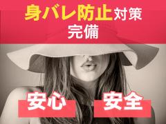 ハピネス東京吉原店画像1