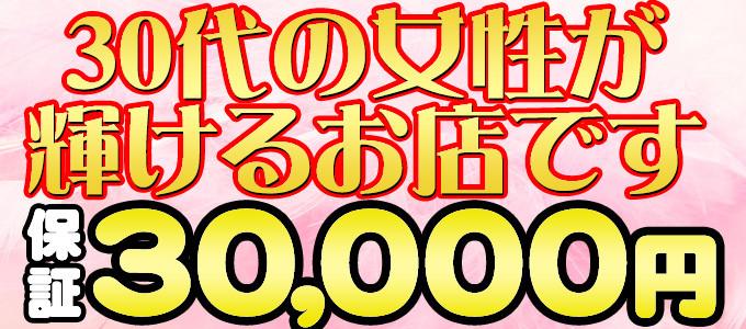 ギンギラ奥夏〜OKUSUMMER 60分5500円石巻店