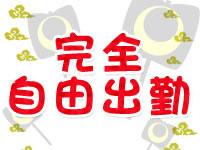 愛知三河安城岡崎ちゃんこ画像2
