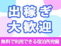 人妻華道 上田店画像2
