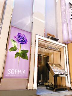 SOPHIA画像1