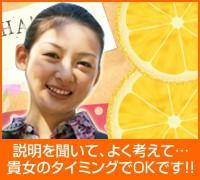 ママれもん錦糸町店画像3