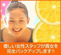 ママれもん錦糸町店画像2